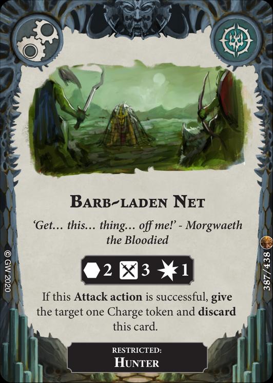 Barb-laden Net card image - hover